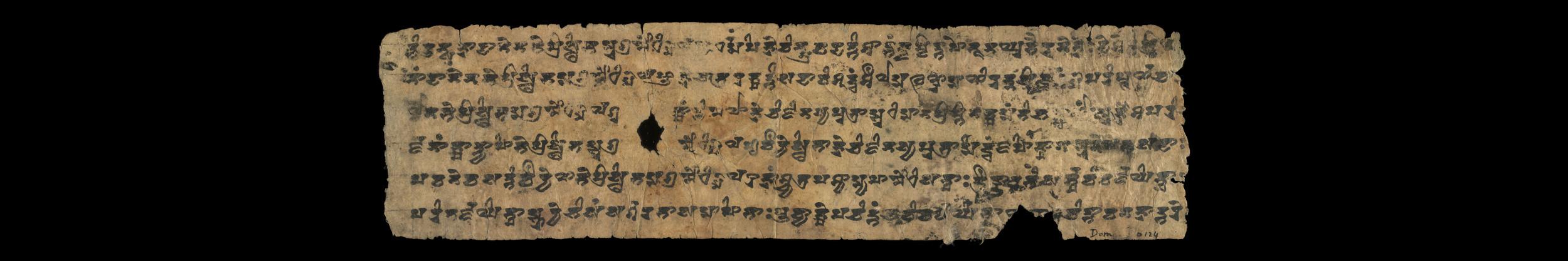 Lotus_Sutra_in_South_Turkestan_Brahmi_script